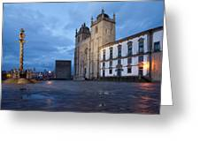 Porto Cathedral And Pillory Column In Portugal Greeting Card