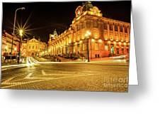 Porto City By Night Greeting Card