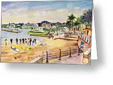 Porto Cristo 01 Greeting Card