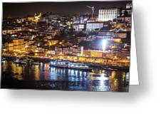 Porto, Portugal Greeting Card