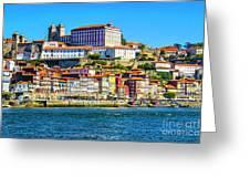 Porto Portugal Greeting Card