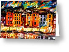 Portofino - Liguria Italy Greeting Card