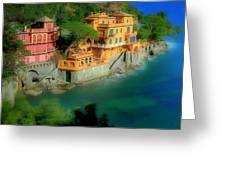 Portofino Park Bay Greeting Card