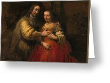 Portrait Of A Couple As Figures From The Old Testament Greeting Card