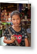Portrait Of A Khmer Girl - Cambodia Greeting Card