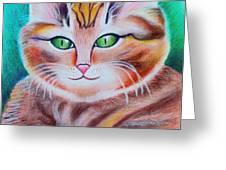 Portrait Of A Kitten Greeting Card