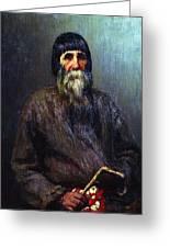 Portrait Of A Peasant 1889 Ilya Repin Greeting Card