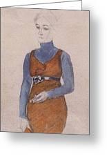 Portrait Of A Woman Late Xix - Early Xx Century Kuzma Sergeevich Petrov-vodkin Greeting Card