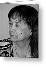 Portrait Of An Attractive Filipina Woman With A Mole On Her Cheek Greeting Card