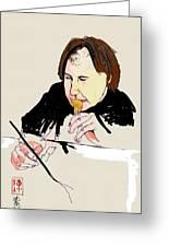 Portrait Of Artist Greeting Card