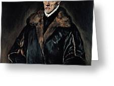 Portrait Of Dr. Francisco De Pisa Greeting Card