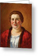 Portrait Of Ekaterina Ivanovna Kogan Greeting Card