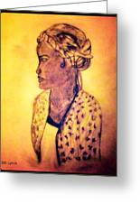 Portrait Of Lovely African Woman Greeting Card