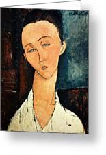 Portrait Of Lunia Czechowska Greeting Card by Amedeo Modigliani