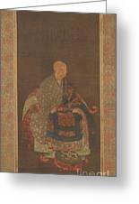 Portrait Of Portrait Of Shun'oku Myoha Shun Oku Myoha  Greeting Card