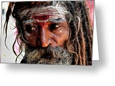 Portrait On The Ganges Greeting Card