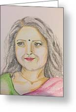 Portrait With Colorpencils 2 Greeting Card