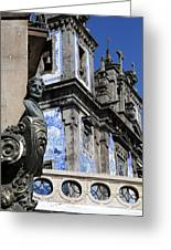 Portugese Architecture 1 Greeting Card