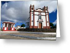 Portuguese Church Greeting Card