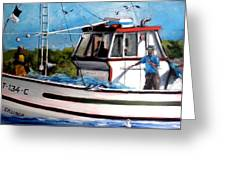 Portuguese Fishing Boat Greeting Card