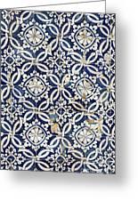 Portuguese Glazed Tiles Greeting Card
