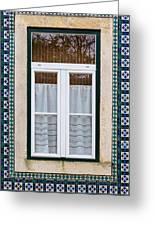 Portuguese Window Greeting Card