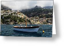 Positano By The Water Greeting Card