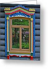 Post Dacha Window Greeting Card
