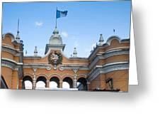 Post Office Guatamala City 1 Greeting Card