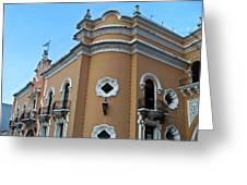 Post Office  Guatamala City 5 Greeting Card