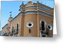 Post Office Guatamala City 6 Greeting Card