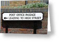 Post Office Passage In Hastings Greeting Card