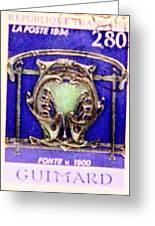 Postage 10 Greeting Card