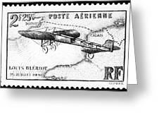 Postage Stamp: Bleriot Greeting Card
