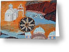 Postcard From Santorini Greeting Card