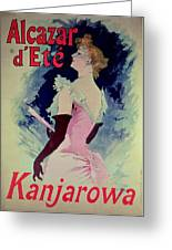 Poster Advertising Alcazar Dete Starring Kanjarowa  Greeting Card