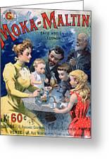 Poster Advertising Moka Maltine Coffee Greeting Card