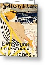 Poster Advertising The Exposition Internationale Daffiches Paris Greeting Card