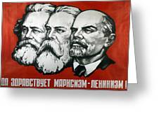 Poster Depicting Karl Marx Friedrich Engels And Lenin Greeting Card