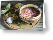 Pot Of Ukrainian Borsch Greeting Card