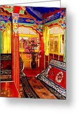 Potala Tea Room Greeting Card