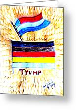 Potus For All Black Brown, Red, Yellow, White Greeting Card