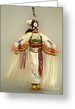 Pow Wow Traditional Dancer 3 Greeting Card