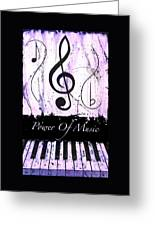 Power Of Music Purple Greeting Card