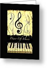 Power Of Music Yellow Greeting Card