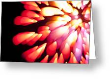 Powerful Explosion K874 Greeting Card