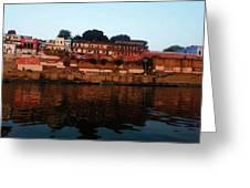 Prabhu Ghat Greeting Card
