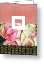 Pradada Greeting Card