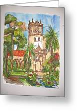 Prado- Balboa Park Greeting Card