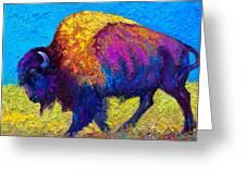 Prairie Dusk Greeting Card